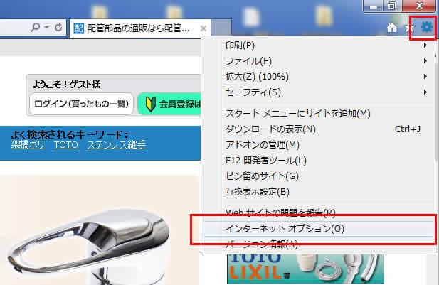 receipt_dl_4.jpg