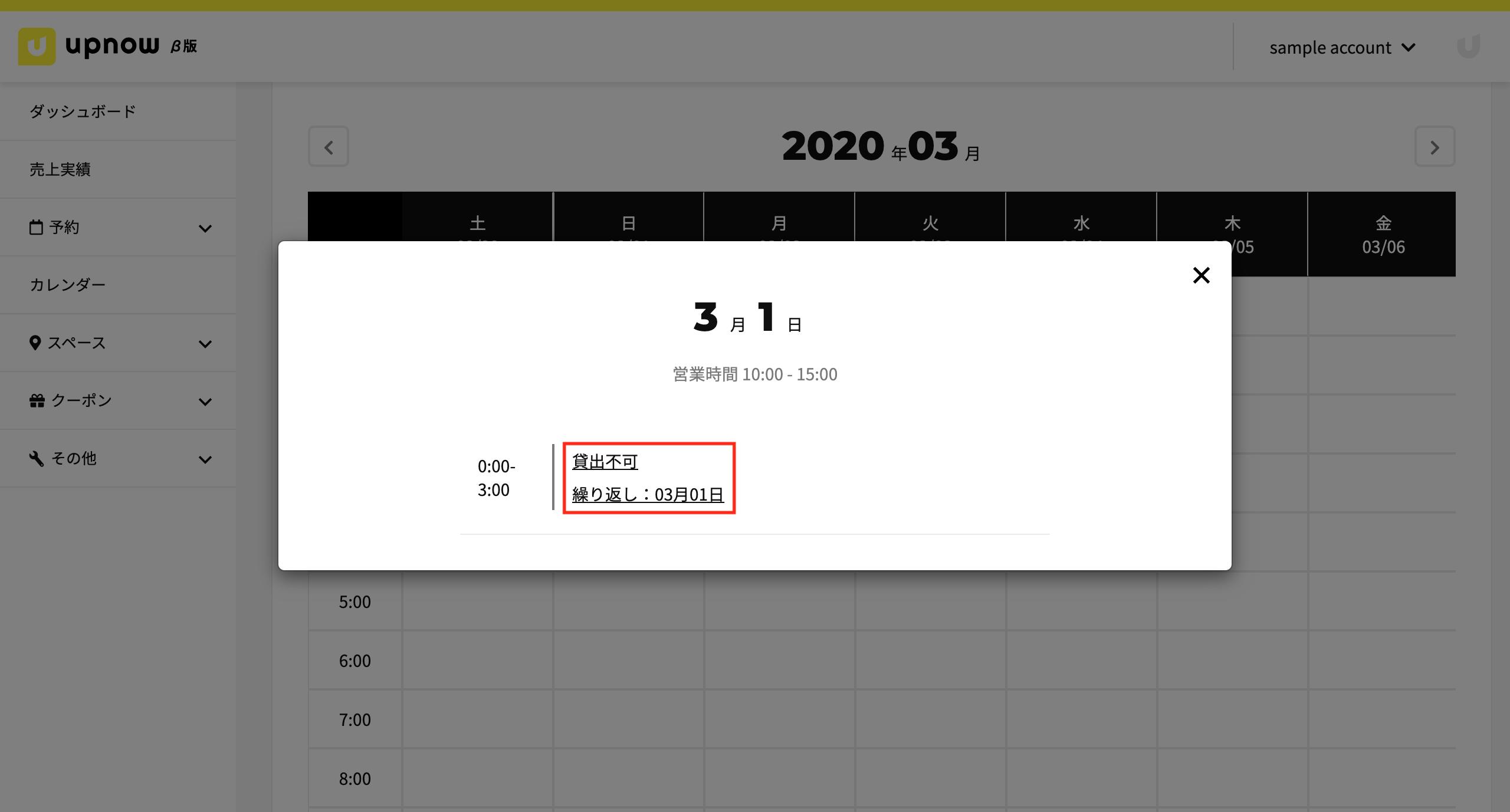 スクリーンショット 2020-01-10 15.39.13.png
