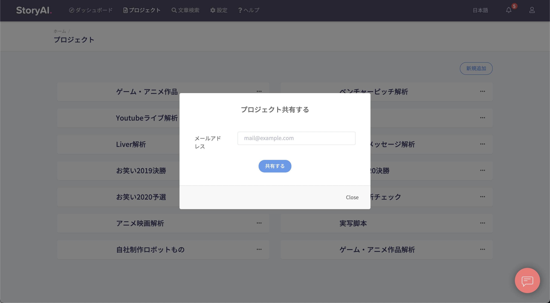 スクリーンショット 2021-01-22 16.20.04.png