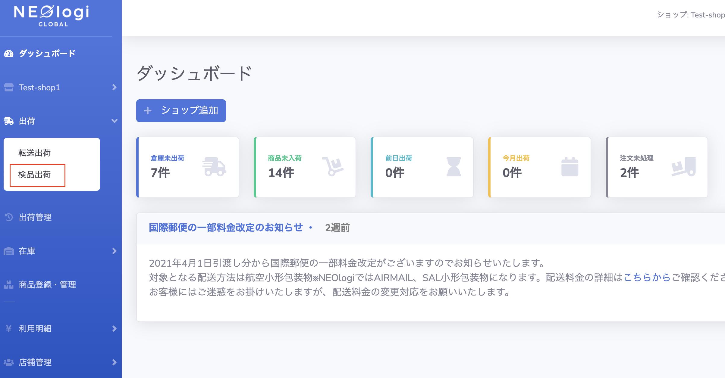 スクリーンショット 2021-04-13 17.36.24.png