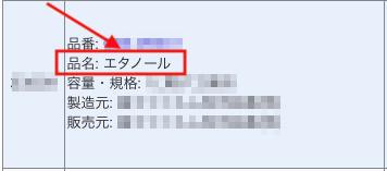 カナ表記 2.png