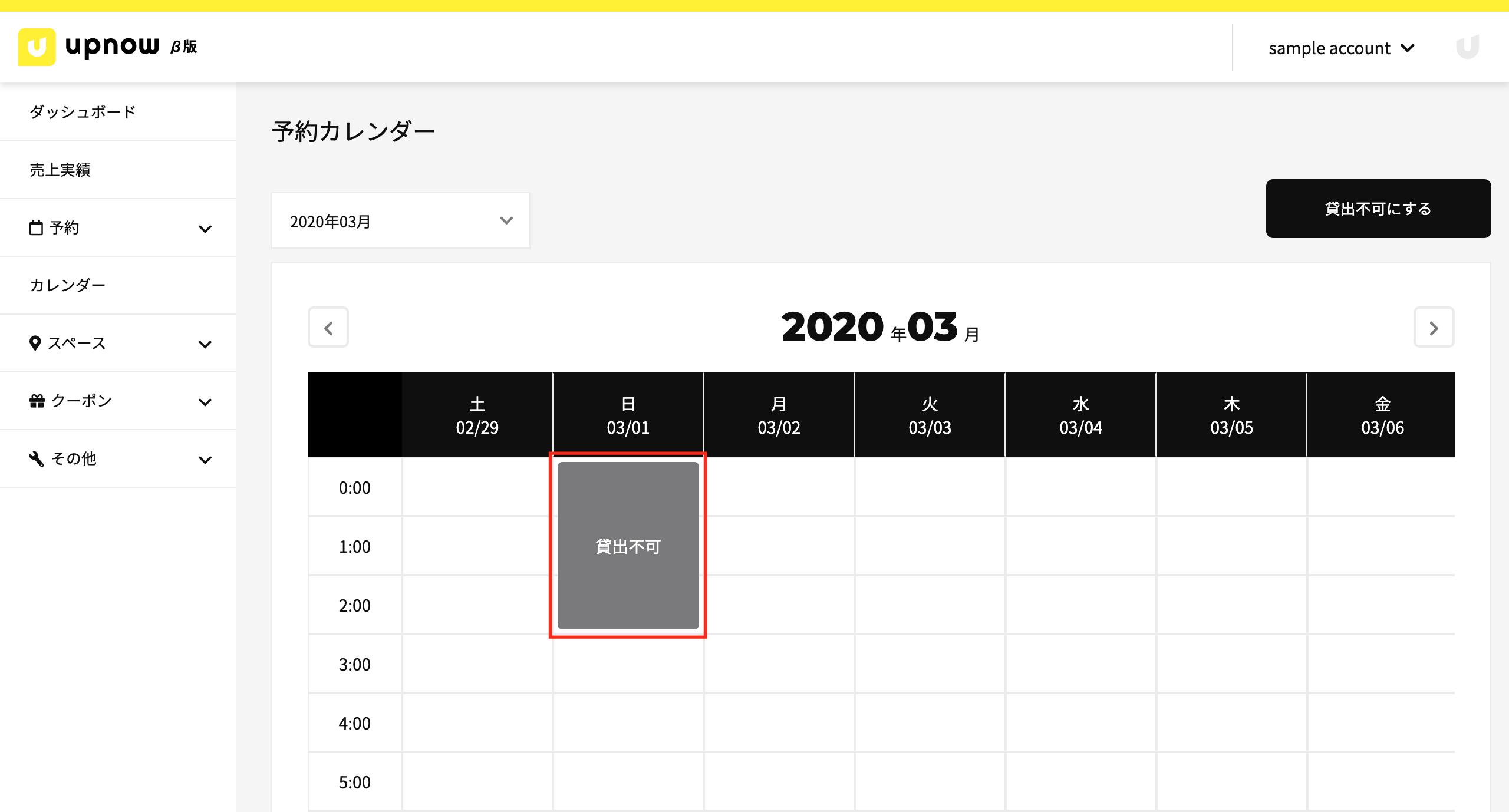 スクリーンショット 2020-01-10 15.15.44.png