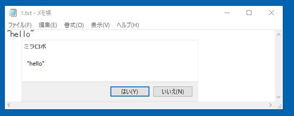 6.13.4-3変更.png