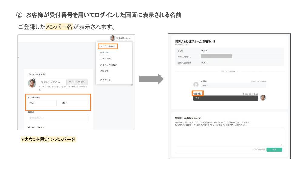 陦ィ遉コ蜷阪↓縺、縺・※10241024_6.jpg
