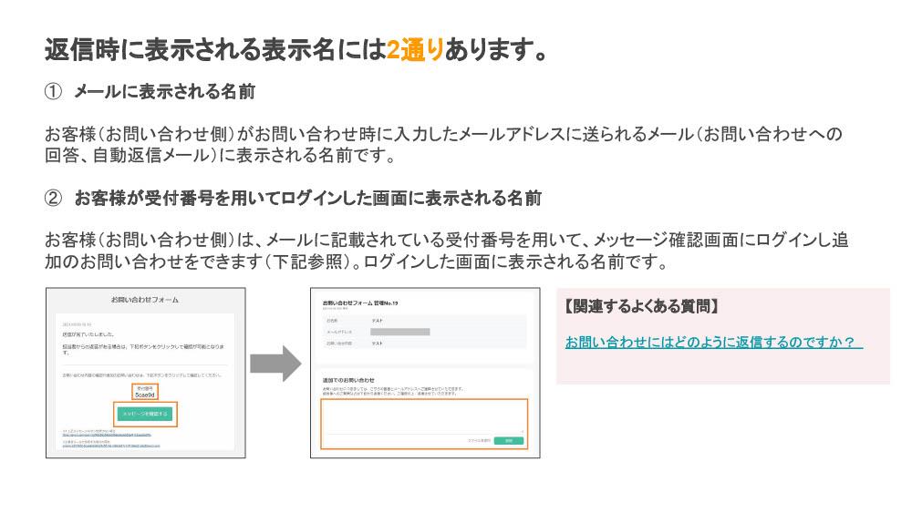 陦ィ遉コ蜷阪↓縺、縺・※10241024_2.jpg