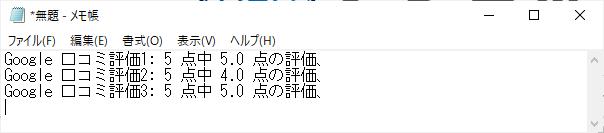 6.11.19-3図.png