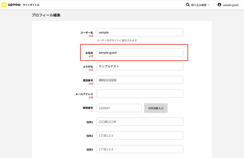 スクリーンショット 2020-05-15 13.50.29(2).png