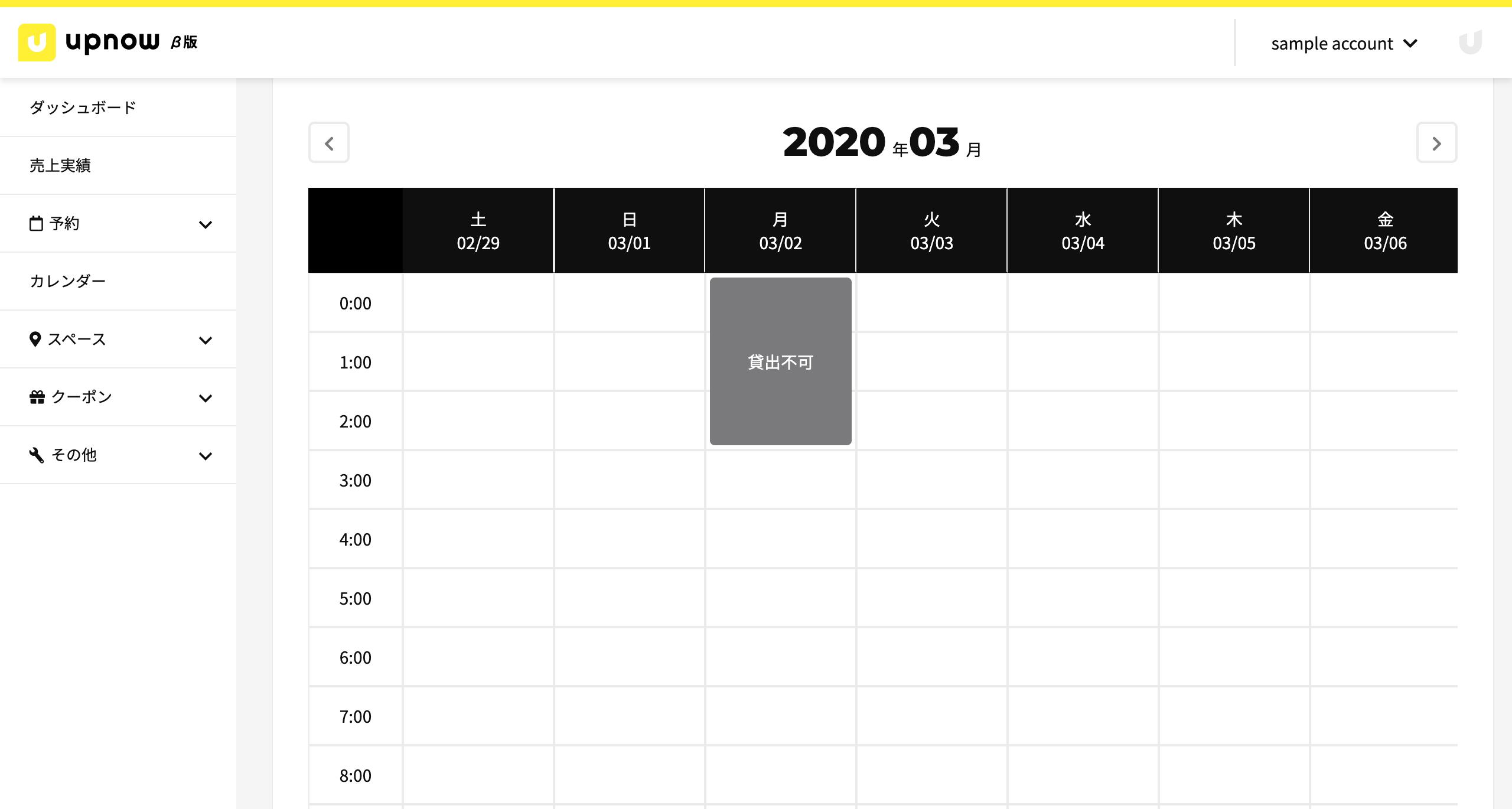 スクリーンショット 2020-01-10 15.39.55.png