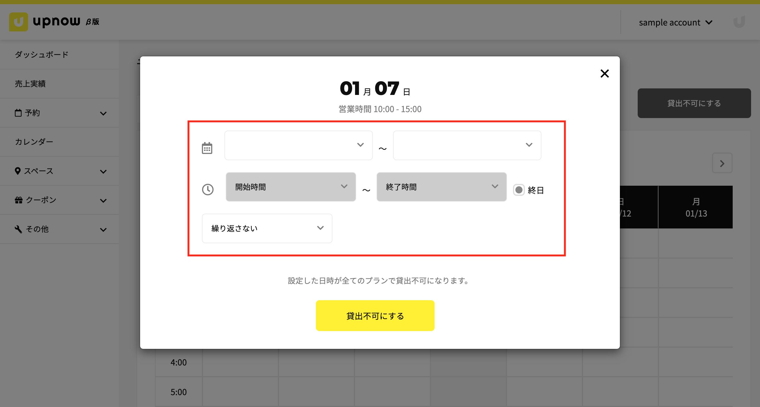 スクリーンショット 2020-01-10 15.14.53.png