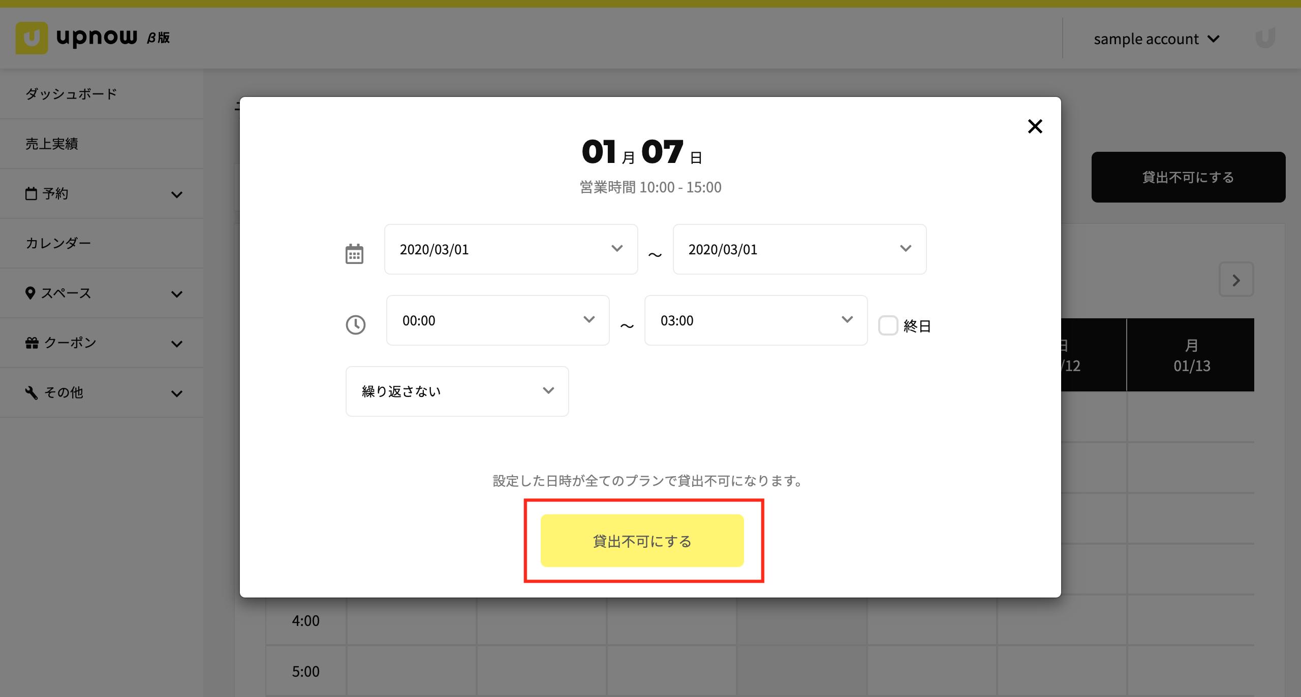 スクリーンショット 2020-01-10 15.15.32.png