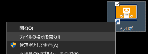 レジストリ1.png