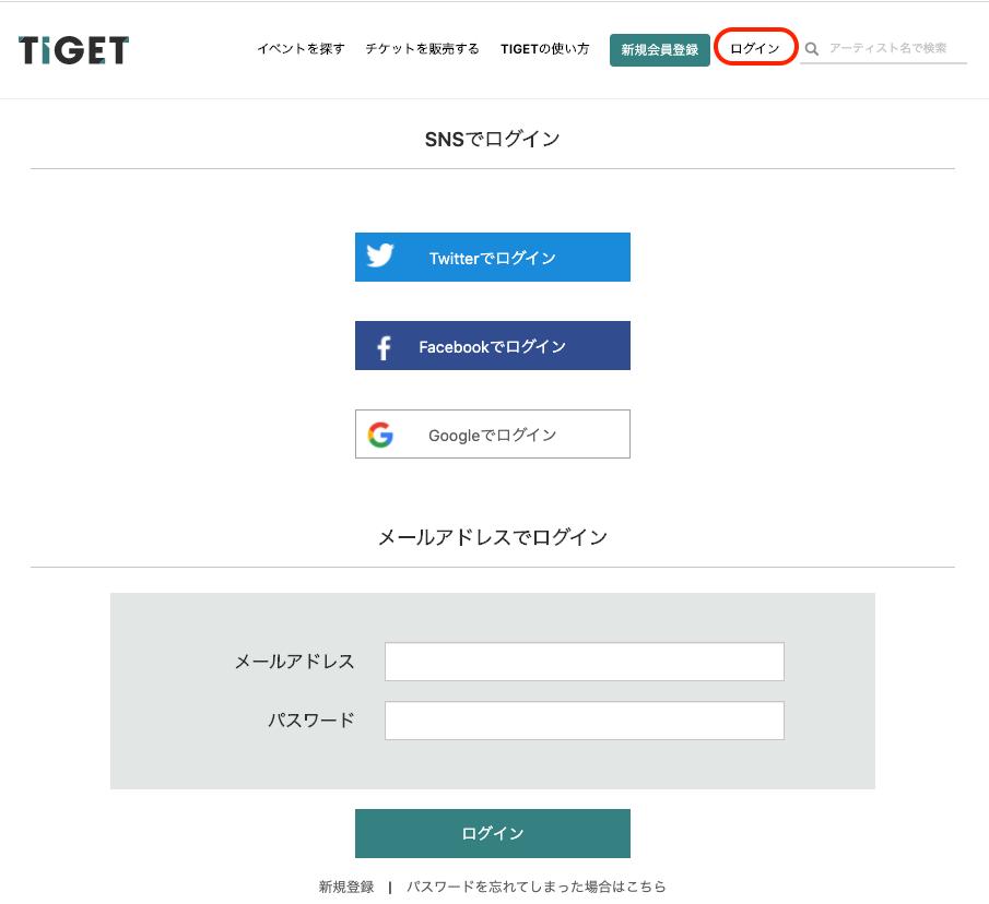 FAQ_rogin_01.png