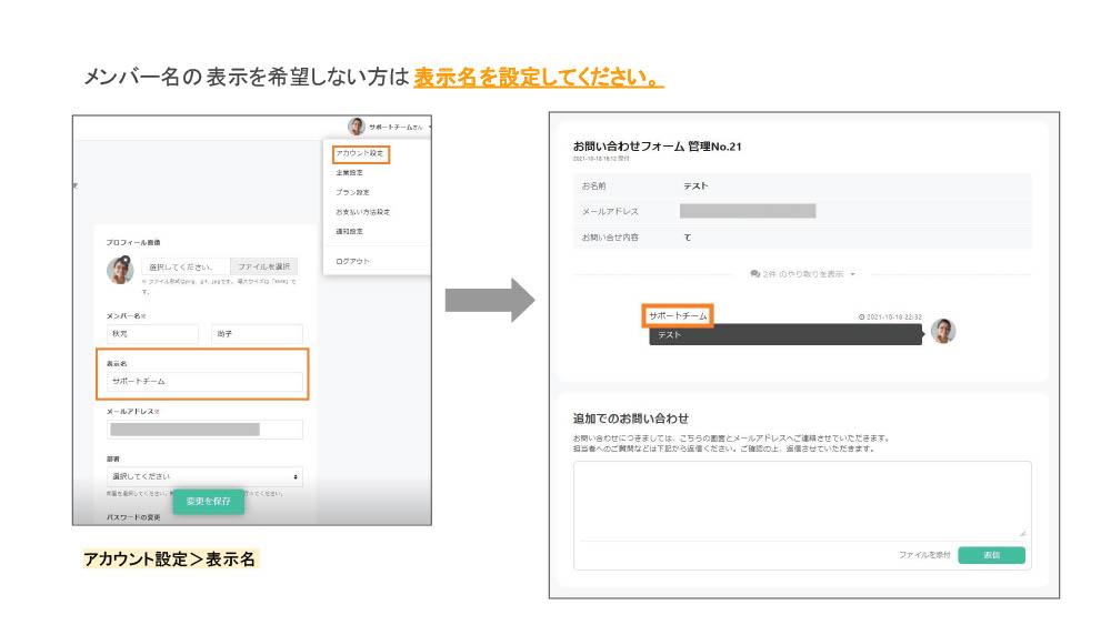 陦ィ遉コ蜷阪↓縺、縺・※10241024_7.jpg