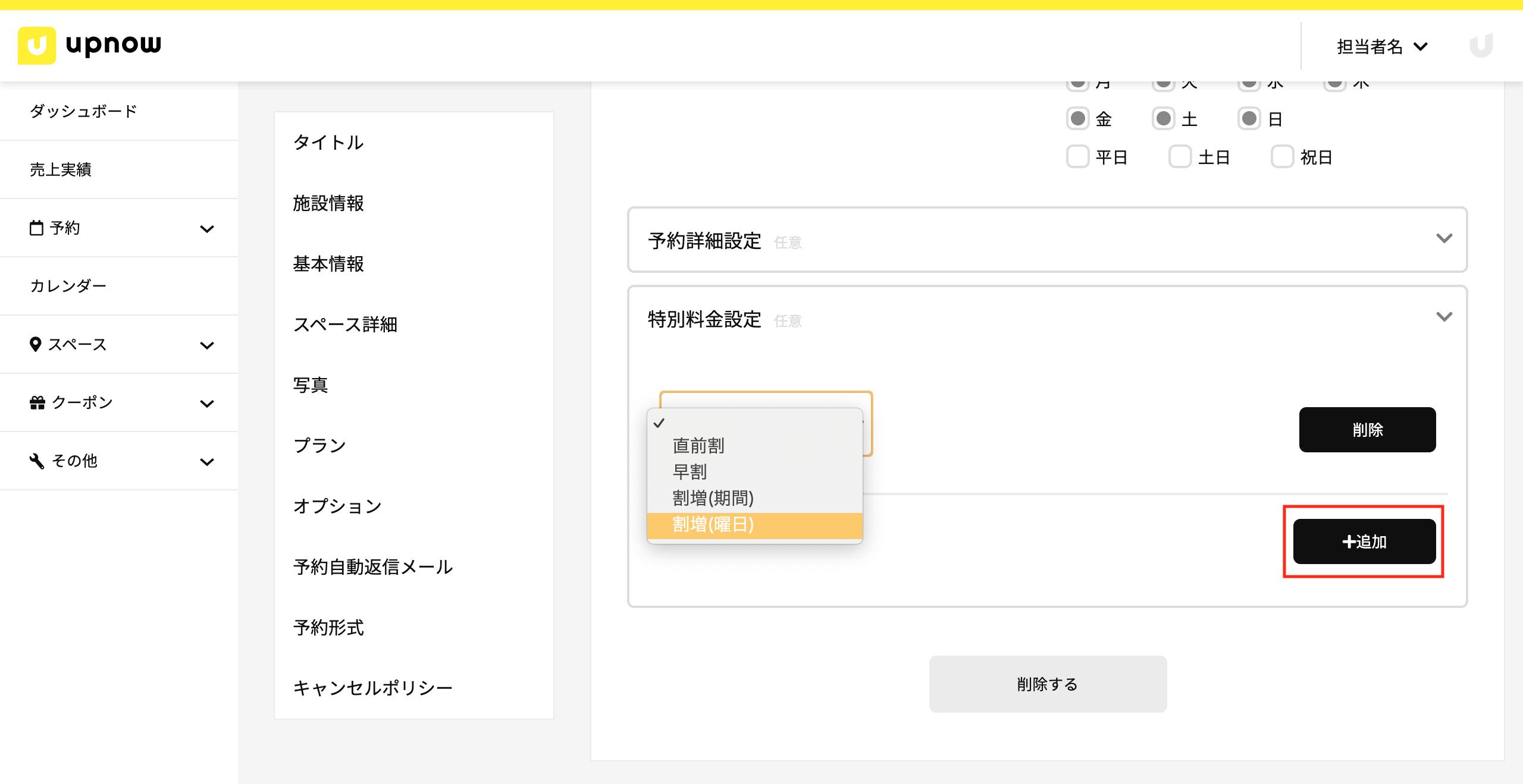スクリーンショット 2020-07-20 9.37.29.png