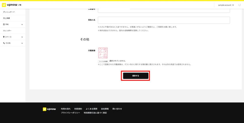 スクリーンショット 2019-11-27 15.39.56(2).png