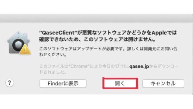 iOS の画像 (4).jpg