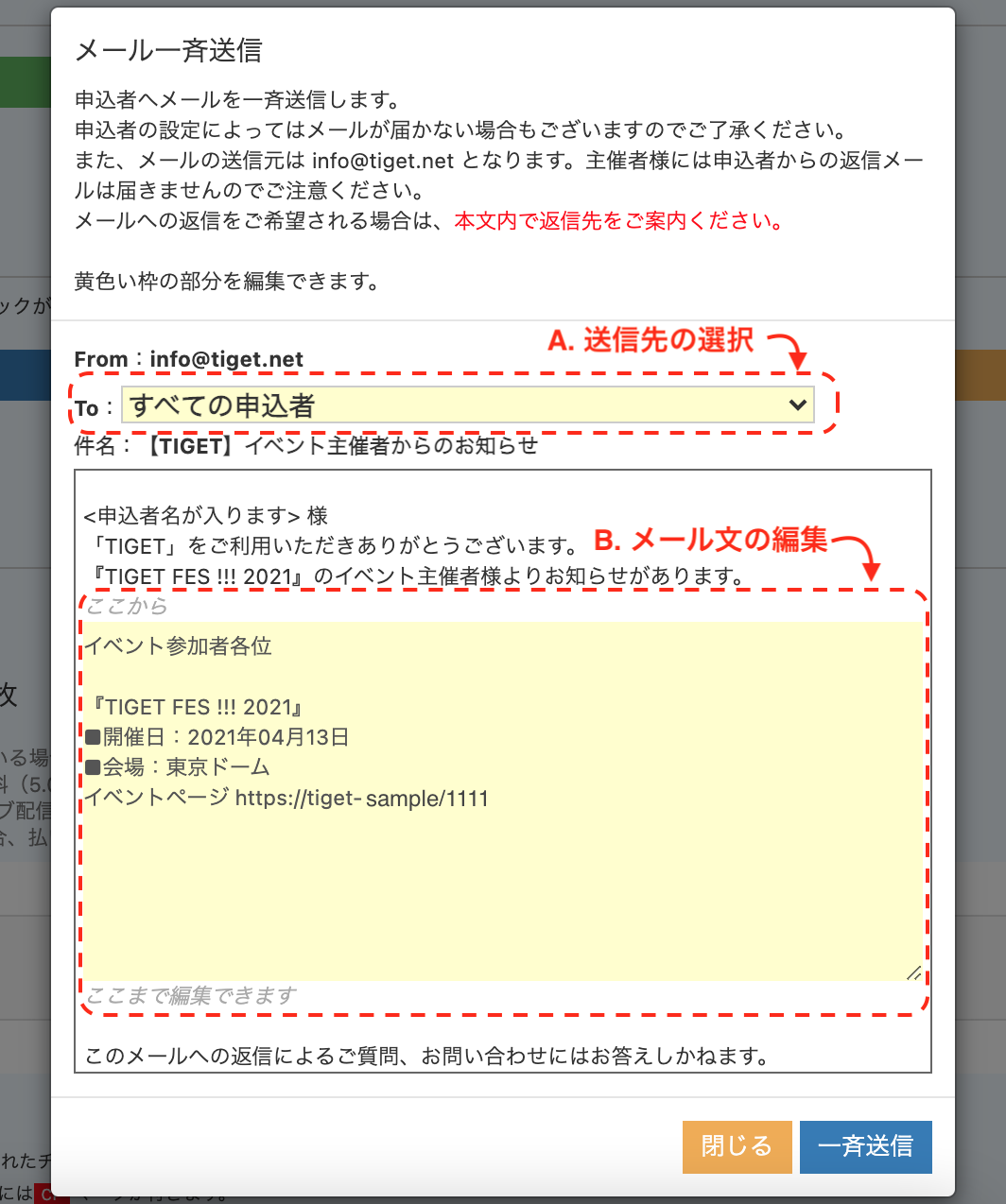 tiget_mail_2104.png