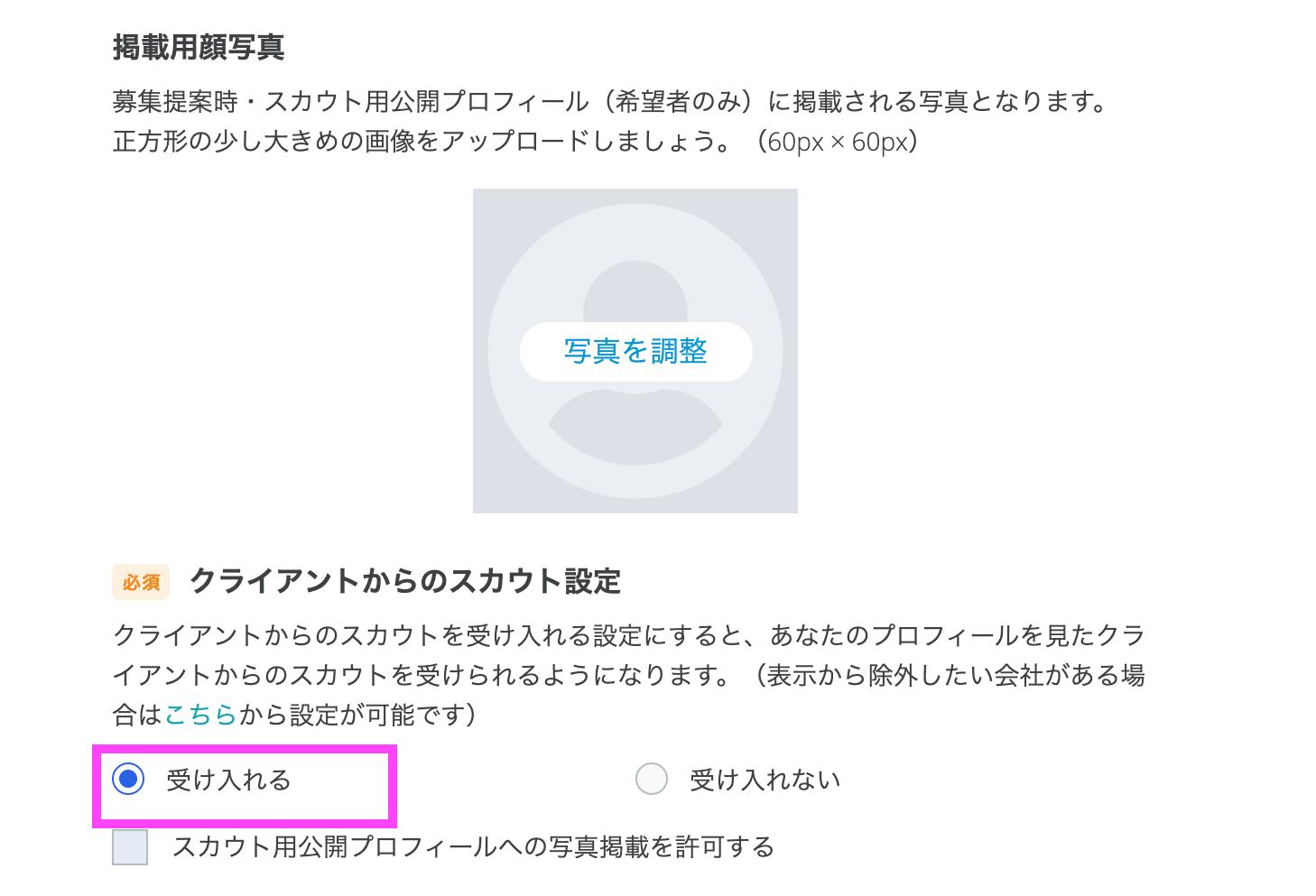 スクリーンショット 2021-02-18 10.24.37.png
