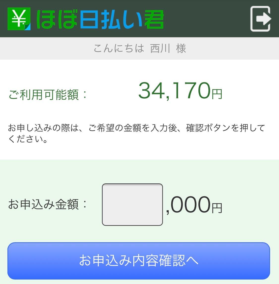Image from iOS (1).jpg