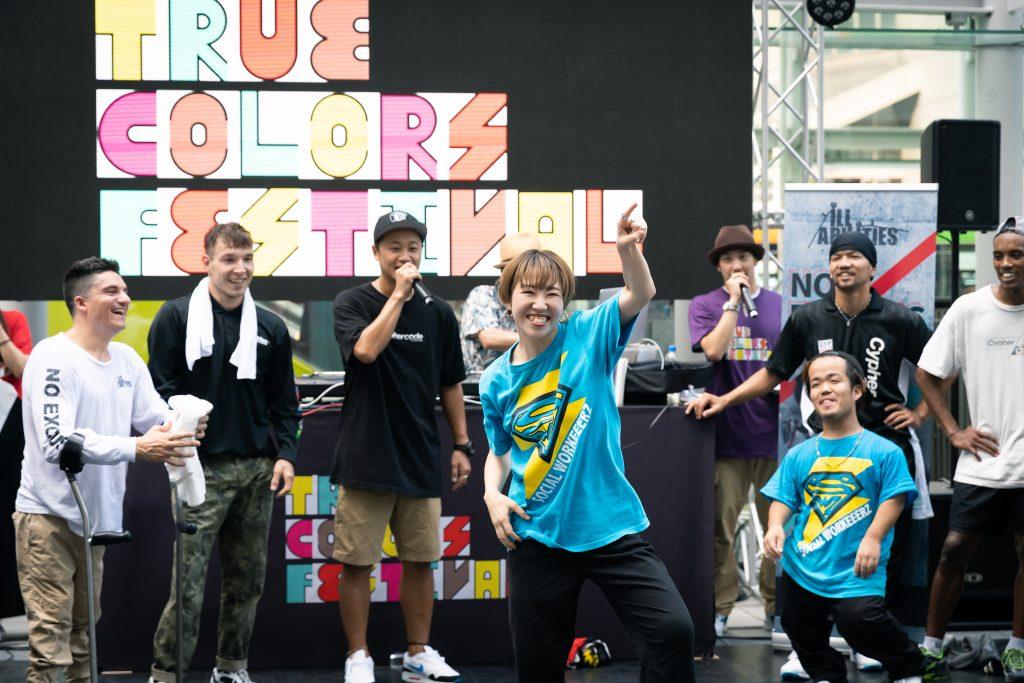 Mariko Mori, festival producer for True Colors Festival (TC DANCE event)