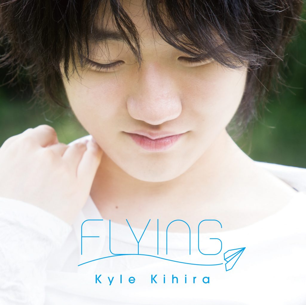 Kyle Kihira on the cover of his latest album FLYING (2021)