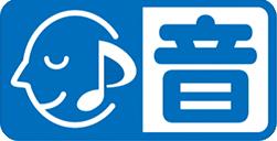 Label for Contents with Audio description