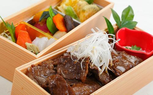 Halal Japanese Beef Yakiniku Bento
