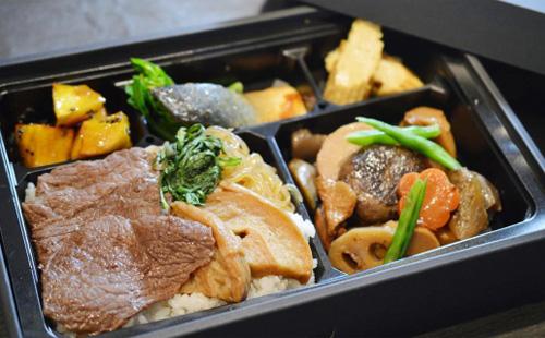 Sukiyaki Bento Box