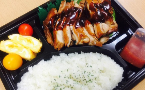 JAPANESE CHICKEN BENTO