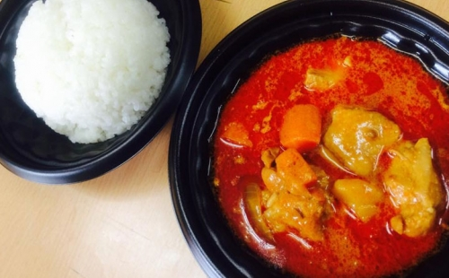 Asian Curry & Rice