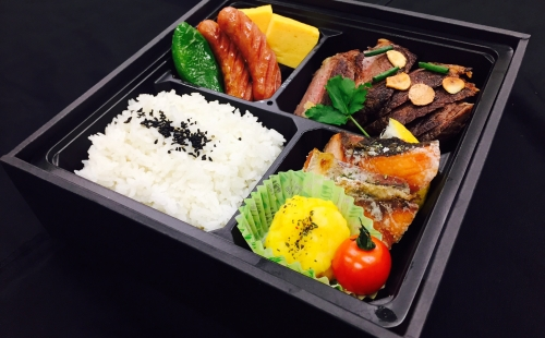 "Halal Steak ""Makunouchi"" Bento(Heating type box)"
