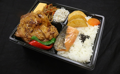 Teriyaki-Chicken Bento (Heating type box)