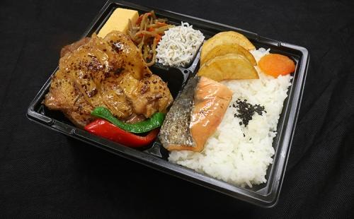 Teriyaki-Chicken Bento (Standard box)