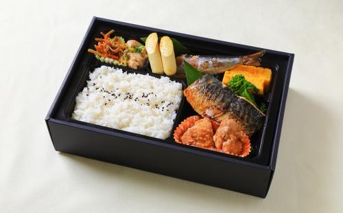 和食彩り幕の内弁当(普通容器)