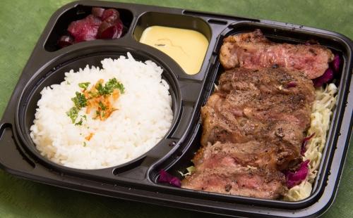 ハラル和牛のステーキ弁当
