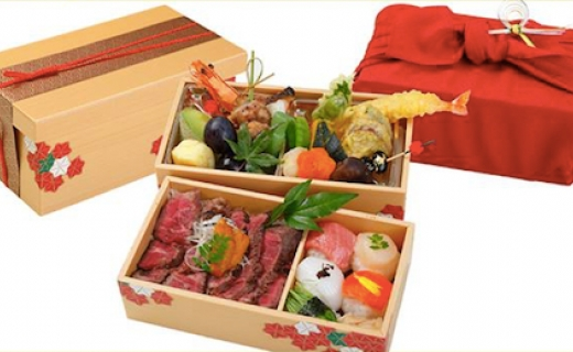 halal food delivery catering service in japan taste discover japan. Black Bedroom Furniture Sets. Home Design Ideas