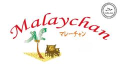Malaychan