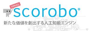 banner_scorobo_300x105
