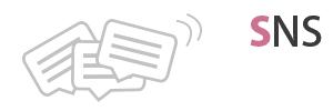 NetBaseマンスリーレポートのイメージ