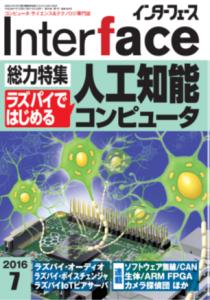 interface_7