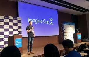 マイクロソフト Imagine Cup 2018