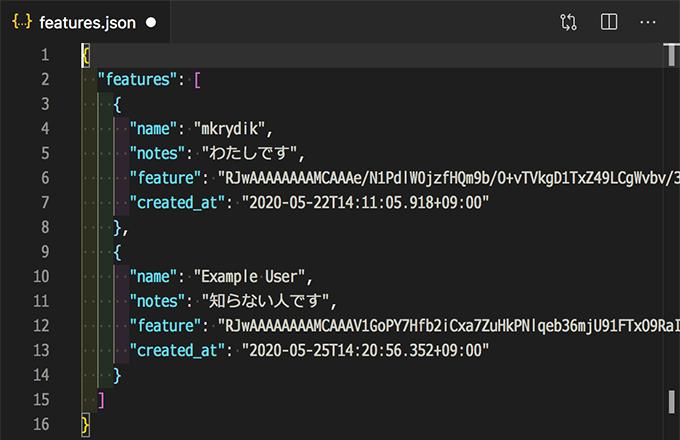 JSON ファイルに顔情報が書き込まれている