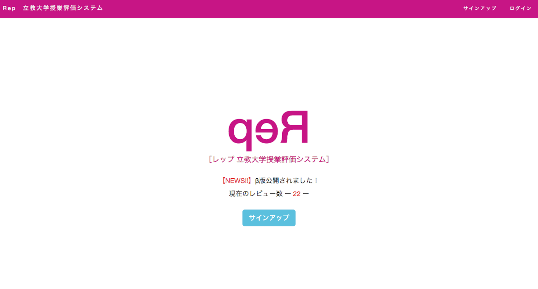 スクリーンショット_2016-09-30_15.48.41.png