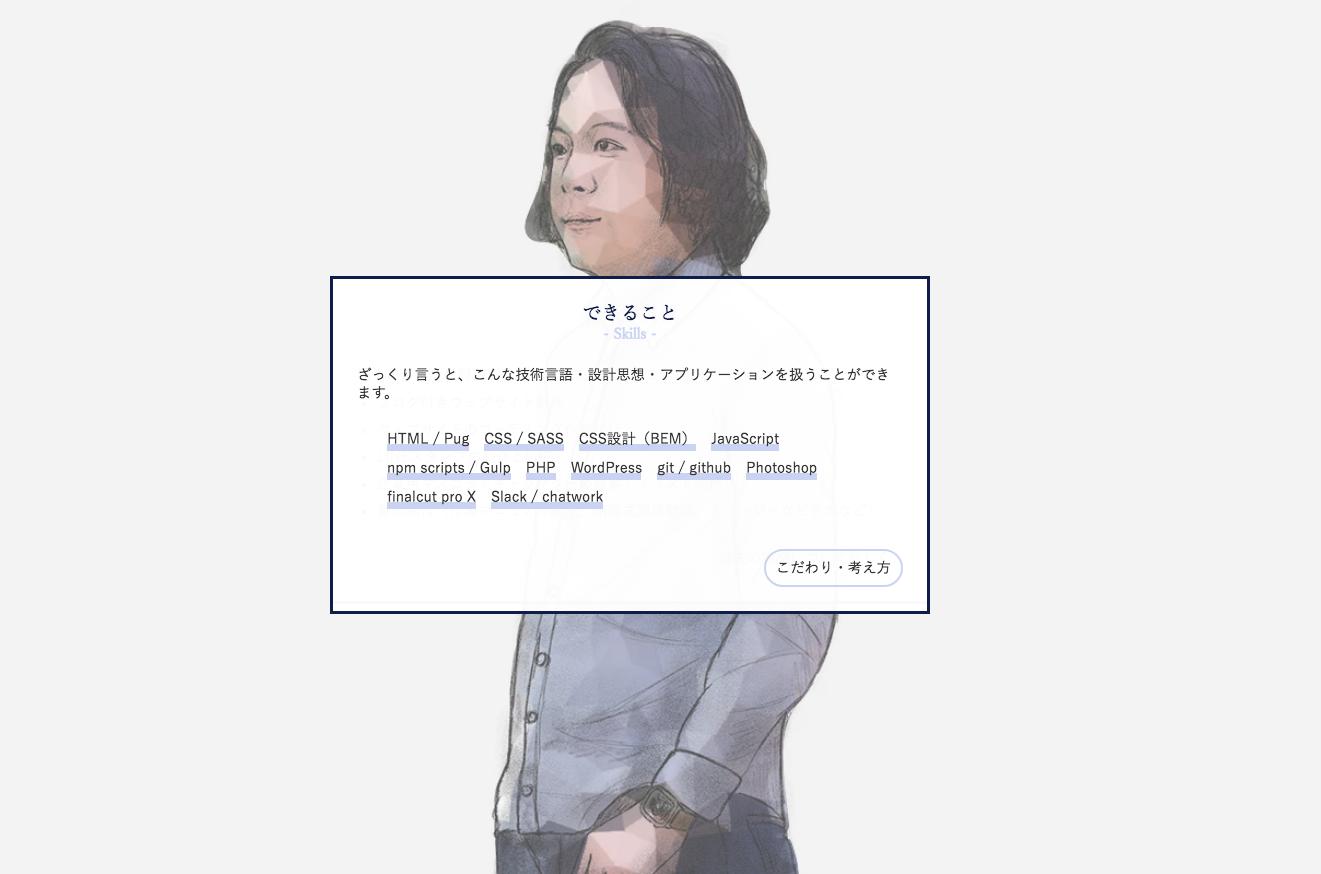 スクリーンショット_2019-03-01_18.37.41.png