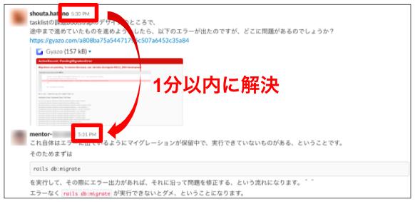 スクリーンショット_2020-12-09_17.37.45.png
