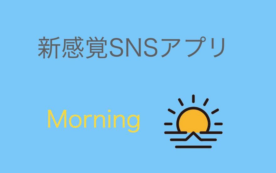 受講生インタビュー用_(1).png