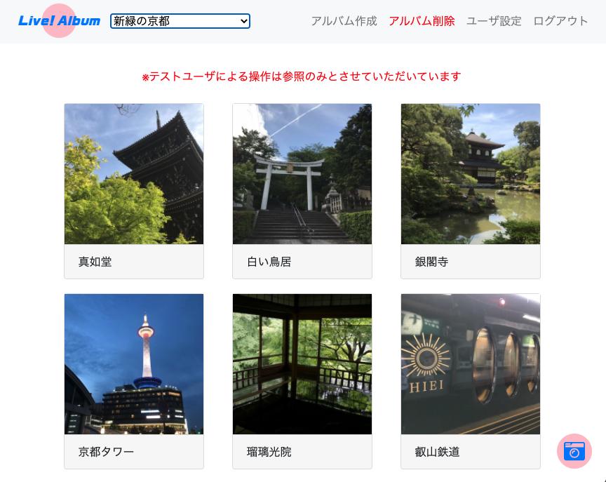 スクリーンショット_2021-06-21_23.21.25.png
