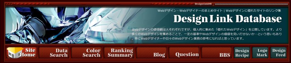 Webdes10