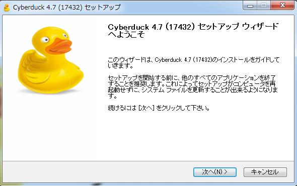 Cyberduck1
