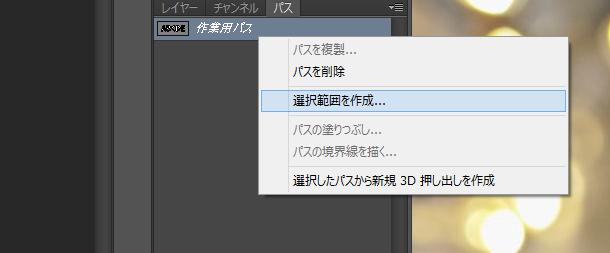 photoshop_te_13